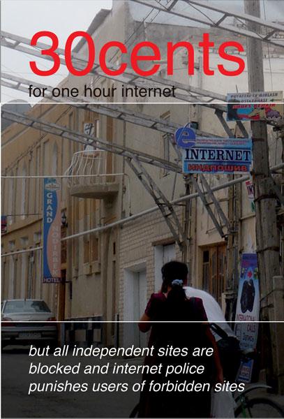 Uzbekstandards-Cards.internet